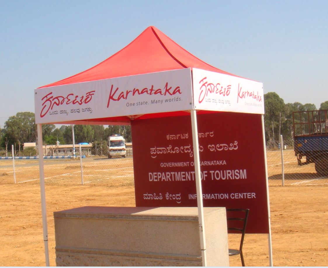 ... folding tent 5 x 5 ft - promotional purpose ... & Bharat Tent Works - folding tent images 10 f x 10 ft  10 f x 20 ft.
